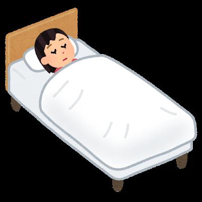sleep_bed_young_woman